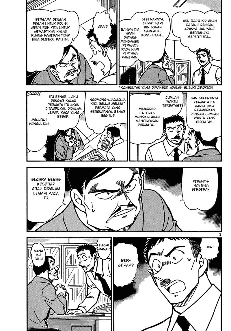 komik detektif conan terbaru 828 page 4