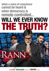 Rann (2010)