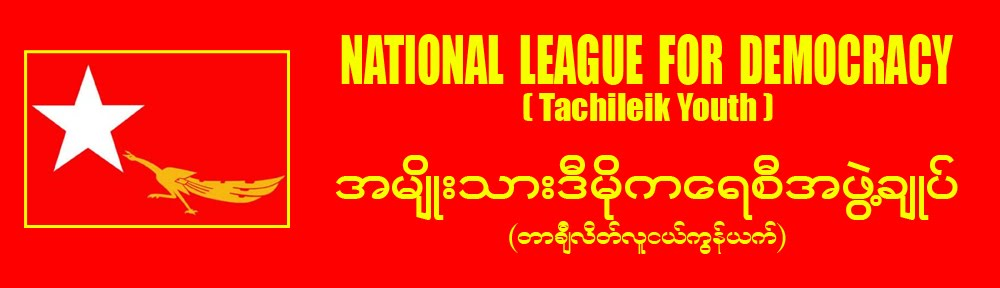 Tachileik NLD Youth