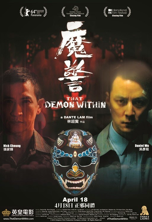 That Demon Within (2014) tainies online oipeirates
