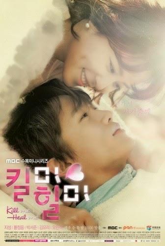 Poster drama Kill Me Heal Me (2015)