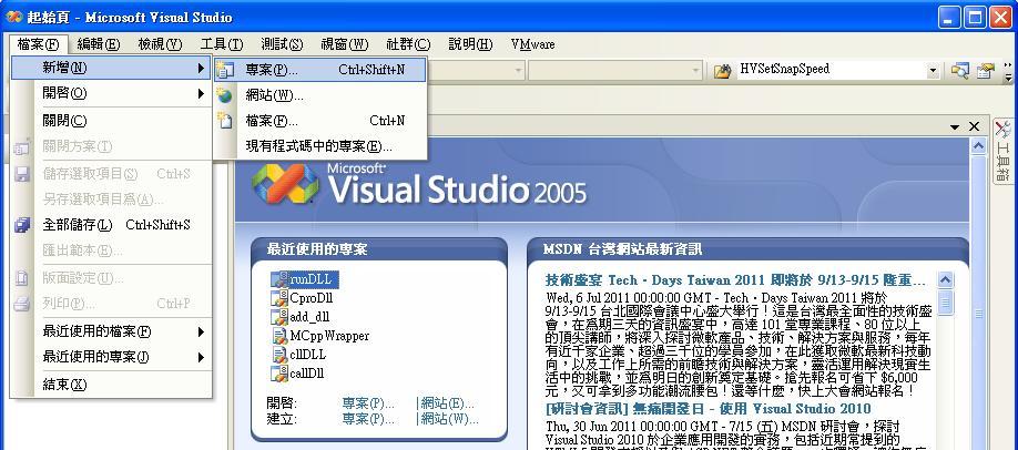 how to add visual c++ to visual studio