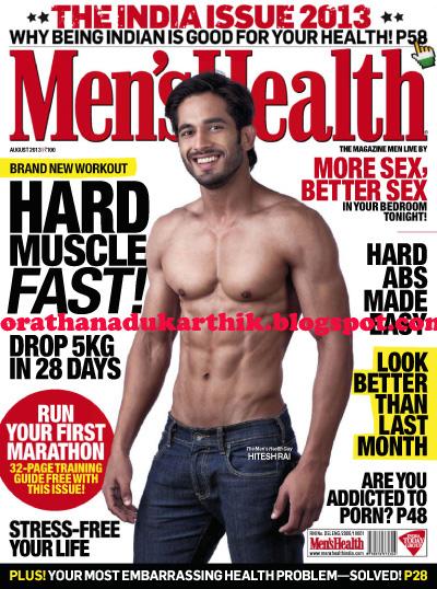 2013-புதிய ஆங்கில இதழ்கள் டவுன்லோட் செய்ய  1375371083_mens-health-india-2013-08-1+copy
