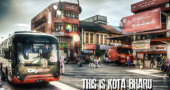 kota bharu, kelantan, stesen bas, stesen bas kota bharu, bangunan hotlink, city liner