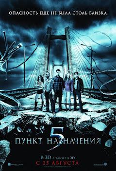 final destination 5 russian poster Premonição 5   DVDRip AVI Dual Audio + RMVB Dublado