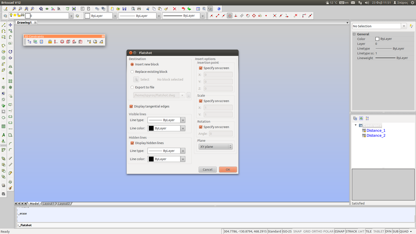 Linux aided design february 2012 for Architecture 3d linux