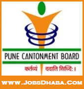 Pune Cantonment Board Recruitment, Government Jobs, Sarkari Naukri