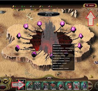 руины 8 уровня в онлайн игре My Lands