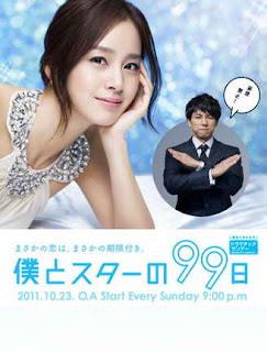 Boku to Star no 99 Nichi (J-Drama) 200mbmini Free Download