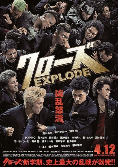 crows explode2014 Crows Zero 3: Crows Explode (2014) DVDRip + Subtitle Indonesia