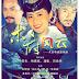 Mộc Phủ Phong Vân  - 2012 - Full (12/40)