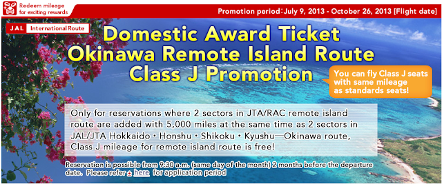 Free Class J Upgrade on Select Okinawa Remote Island Routes