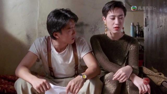Hình ảnh phim Thần Bài 2