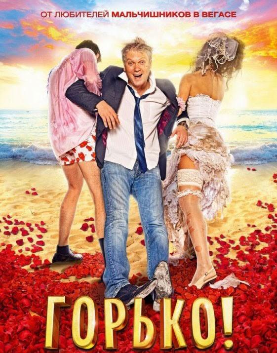 смотреть фильм онлайн бесплатно хорошем качестве смотреть онлайн: