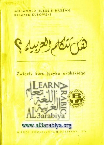 هل تتكلم العربية zwięzły kurs języka arabskiego Hal Tatakallam al3arabiya