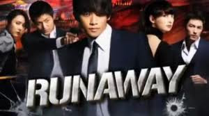 Runaway (TV 5) July 23, 2012