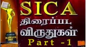 Watch SICA Awards 19-04-2015 Sun Tv 19th April 2015 Part 1 Sun tv Show Watch Online