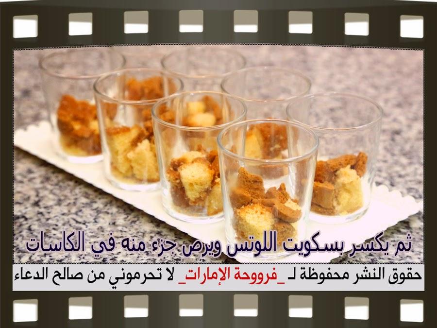http://2.bp.blogspot.com/-CQ2_M_ylNyM/VVuaaKMVtnI/AAAAAAAANUw/cK5U1TyWXIk/s1600/6.jpg