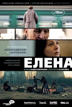 Elena - Elena (2011) Poster