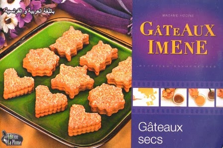 Gateaux imene en arabe