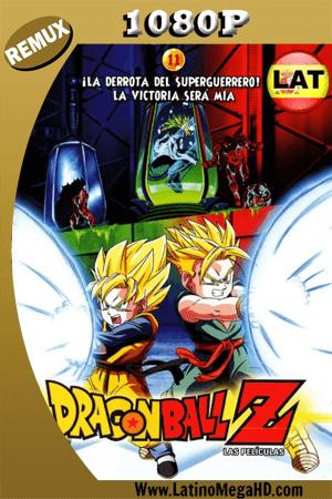 Dragon Ball Z: El combate final (1994) Latino HD BDREMUX 1080P ()