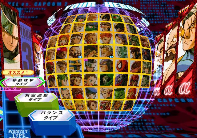 Marvel Vs Capcom Para Pc Portable