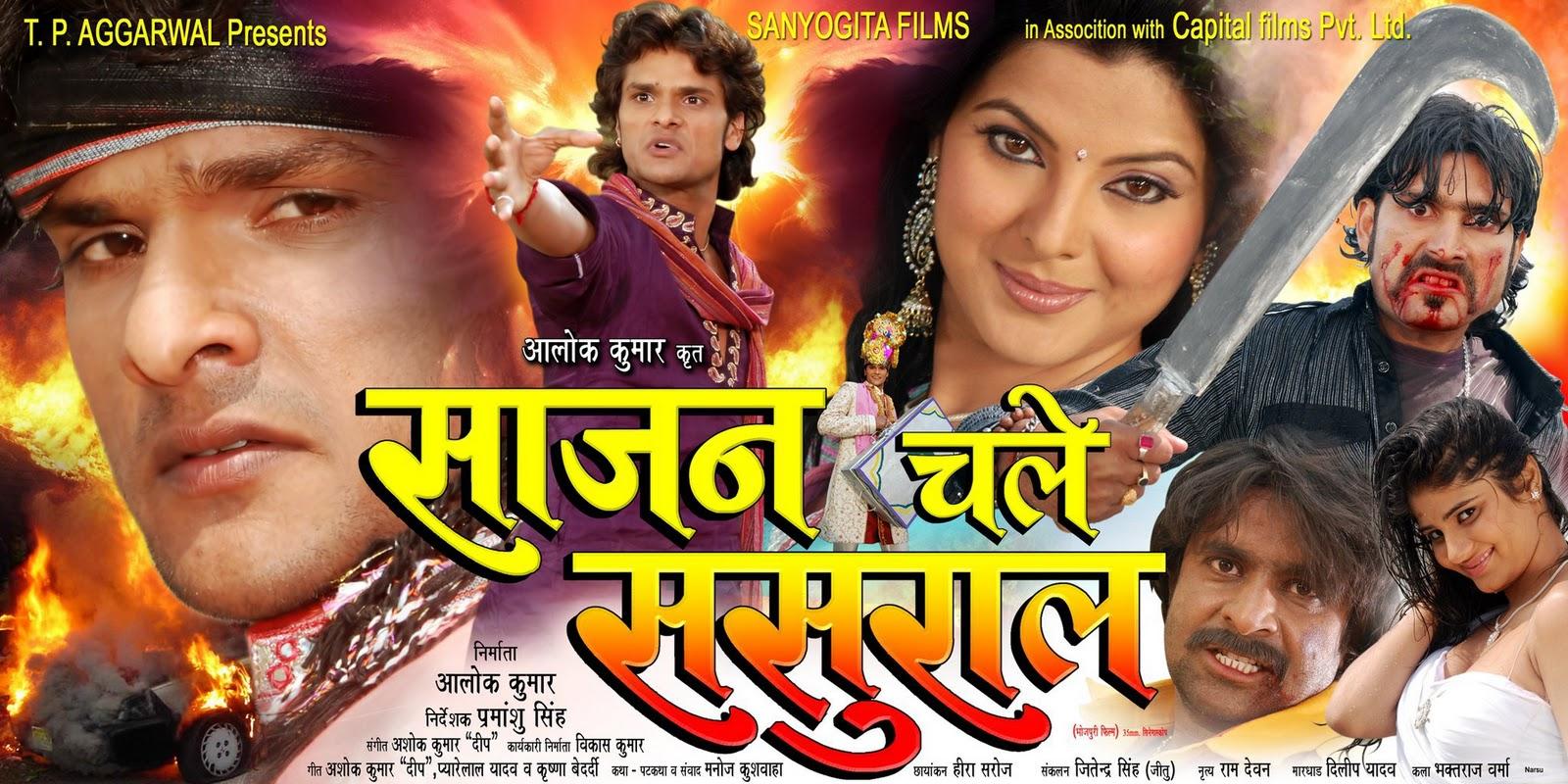Bhojpuri songs pk bhojpuri movie album songs downloads bhojpuri