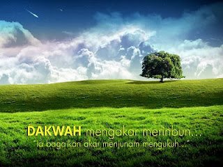 Dakwah mengakar (ilustrasi dari maalimfitariq.wordpress.com)
