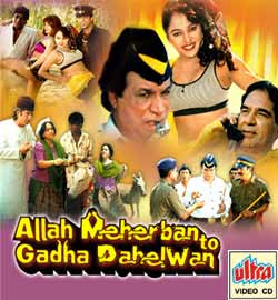 Allah Meherban To Gadha Pahelwan 1997 Hindi Movie Watch Online