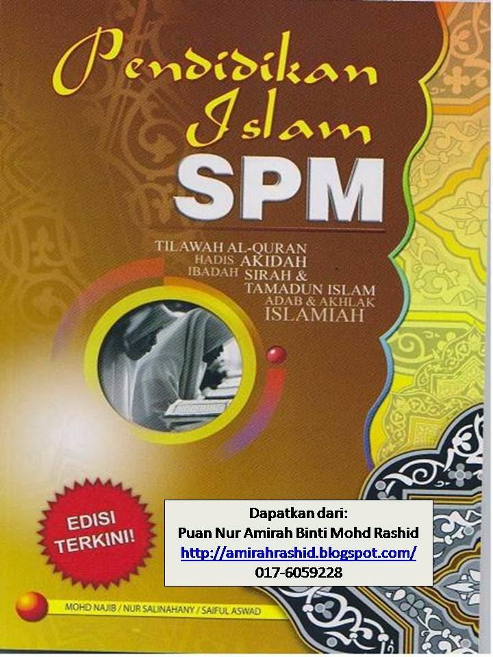 Nota Pendidikan Islam Tingkatan 4 SPM