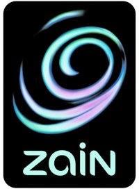 التوظيف فس شركة زين للاتصالات  zain jobs