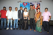 Maine Pyar Kiya audio success meet-thumbnail-3