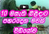 GOSSIP9 VIDEOS