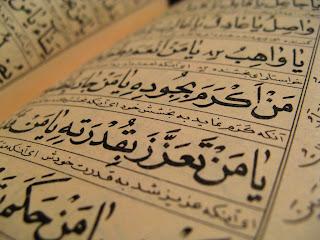 Bukti Ilmiah Bahwa AlQuran adalah Firman Tuhan