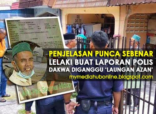 Isu Sebenar Repot Polis  Azan Kuat Oleh Md Said