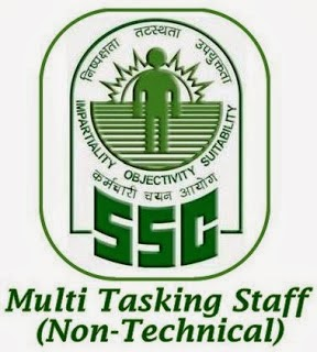 Ssc Lower Division Grade Ltd. Departmental Competitive Examination 2014