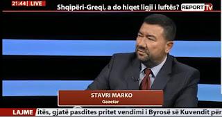 Αλβανική τηλεόραση: Ο Σταύρος Μάρκο λέει ότι η Ελλάδα θα μπλοκάρει την Αλβανία στην ΕΕ