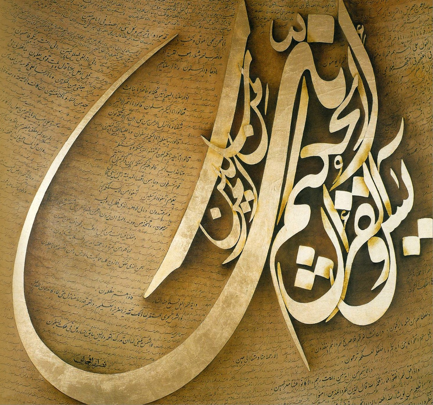 The Art Daily Islamic Calligraphy In Art Magic Moments