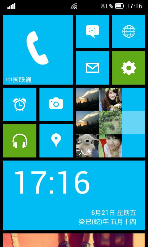 Tutorial Merubah Android Menjadi Windows Phone 8