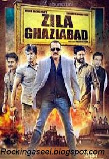 Download Zilla Ghaziabad Full Movie