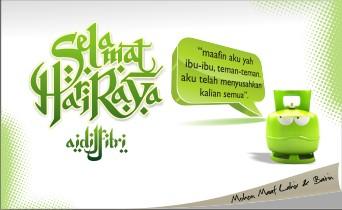 Kartu_Ucapan_Selamat_Idul_Fitri_10