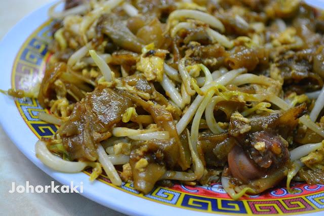 Char-Kway-Teow-Kulai-Johor-古来炒果条