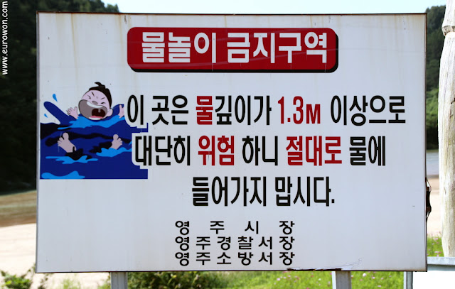 Cartel en coreano advirtiendo que no se debe entrar al río