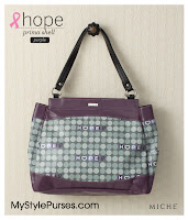 Purple Hope Shell for Prima Bags has been Retired and is no longer available