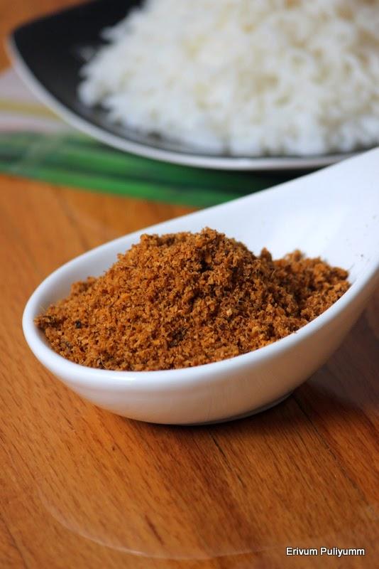 Chammanthi Podi / Roasted Coconut Chutney powder(Mom's Recipe)