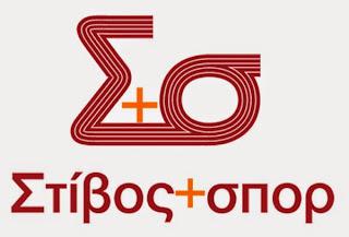 http://stivosspor.blogspot.gr/2015/05/3-15-1752015.html