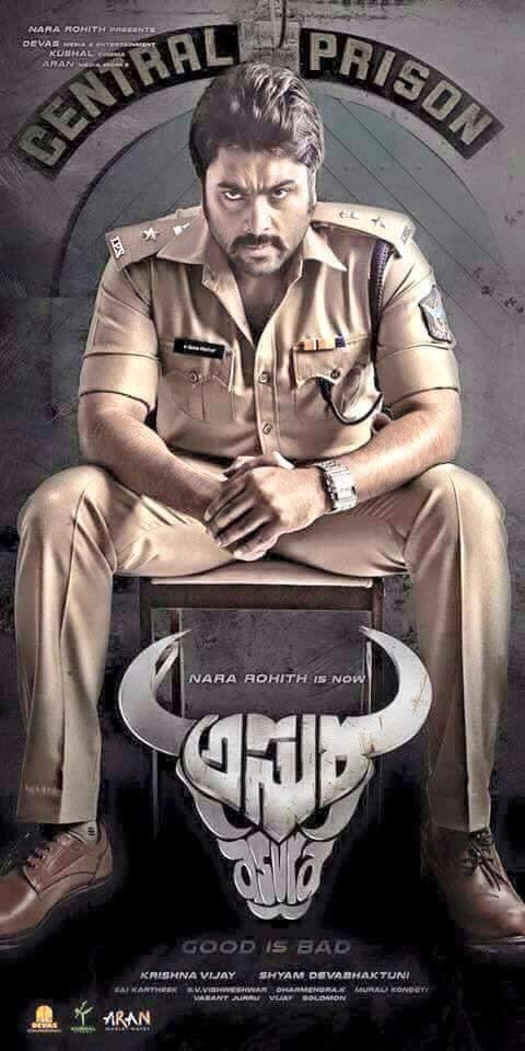 Nara Rohit's Asura New HD Poster