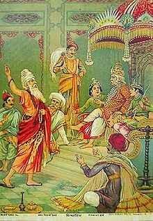 Viswamitra - విశ్వామిత్రుడు - Indian Culture - iiQ8 Vishwamithra 1