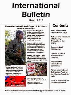 ICSPWI International Bulletin