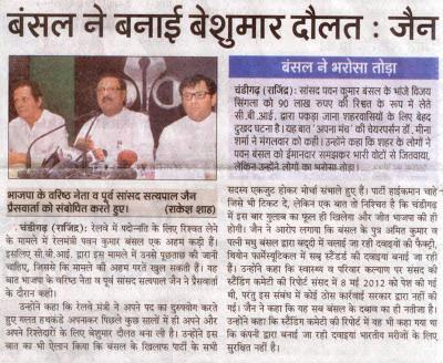 भाजपा के वरिष्ठ नेता व पूर्व सांसद सत्य पाल जैन प्रैसवार्ता को संबोधित करते हुए।